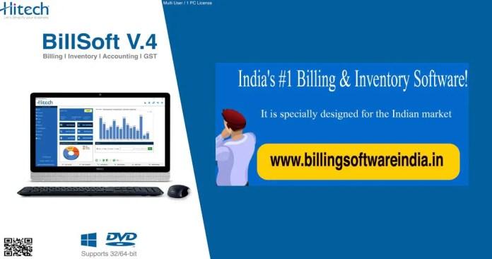 gst billing software free download