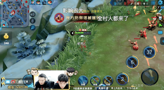 The Game-Streaming Market in China