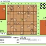 【将棋】文句なしの名局! 羽生-谷川 1990年竜王戦第4局