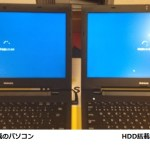 SSDとHDDの速度比較。圧倒的な差・・もうHDDには戻れない