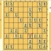 タウンワークの将棋のCMで出てくる局面は、羽生さんの実戦譜だった!