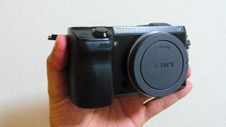 初めての中古カメラ購入。Sony NEX-7のボディをマップカメラで買った結果・・