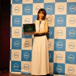 DELLの新製品発表イベントに加藤綾子さんがゲストとして登場
