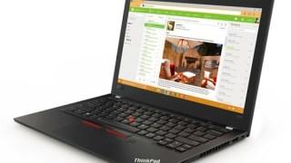 ThinkPad X280の発表に驚く