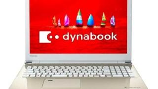 dynabook AZ35とAZ45の比較