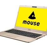 マウスのm-Book B401、Core i5 + SSDで10万切りのノートPC