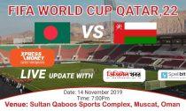 ওমান বাংলাদেশ ফুটবল খেলার টিকেটের মূল্য দুই রিয়াল নির্ধারণ-Digital Khobor