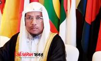 দুবাই আন্তর্জাতিক ইসলামিক ফিকাহ সম্মেলনে বাংলাদেশি গবেষক মাওলানা-Digital Khobor