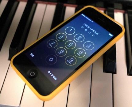 子供がiPhoneのパスコードを忘れたとかで・・復旧方法。