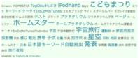 日本語KeyCloud