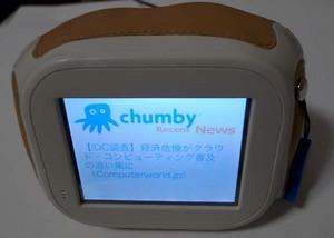 Chumbyで日本語RSSリーダーを動かしてみました