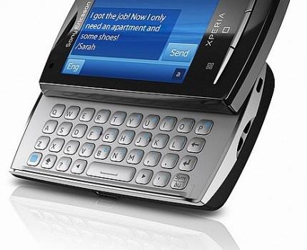 Sony Ericsson Xperia X10 mini / X10 mini proを発表