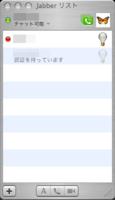 Google Talk on Mac