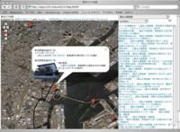 Google Maps APIを使って・・・東京ロケ地図