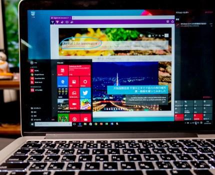 MacBook Pro RetinaにWindows10をインストール