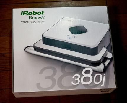 拭き掃除もロボットまかせ iRobot Braava 380jが届きました #ブラーバ借りてみた