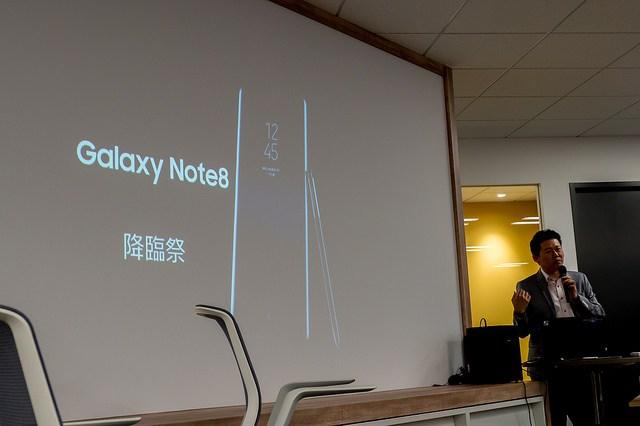 日本一Galaxyを知る男 糸櫻氏の裏話満載のプレゼン Engadget Galaxy Note8 降臨祭 #GalaxyNote8 #fes