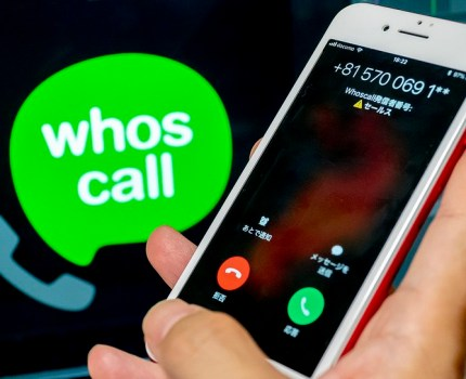 [PR] Whoscall – 迷惑電話に困っている方におすすめのiPhoneアプリ #Whoscall #着信判別 #迷惑電話識別