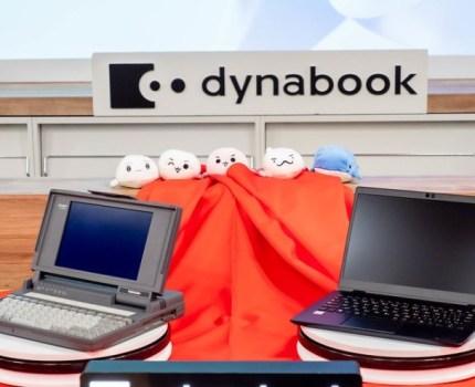 ノートPC30年の進化の歴史とdynabook #dynabook30th