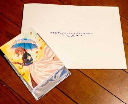 セリフ・映像・音楽みな繊細で美しく 涙で心が洗われる 劇場版ヴァイオレット・エヴァーガーデン #京アニありがとう
