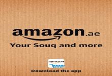 Photo of Souq.com rebrand as Amazon UAE