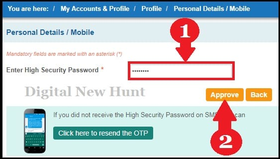 enter otp password
