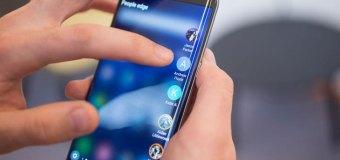 U Samsungu razmišljaju u ukidanju Galaxy S linije s ravnim zaslonom