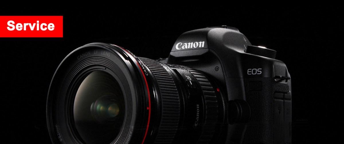 Canon Service Advisory