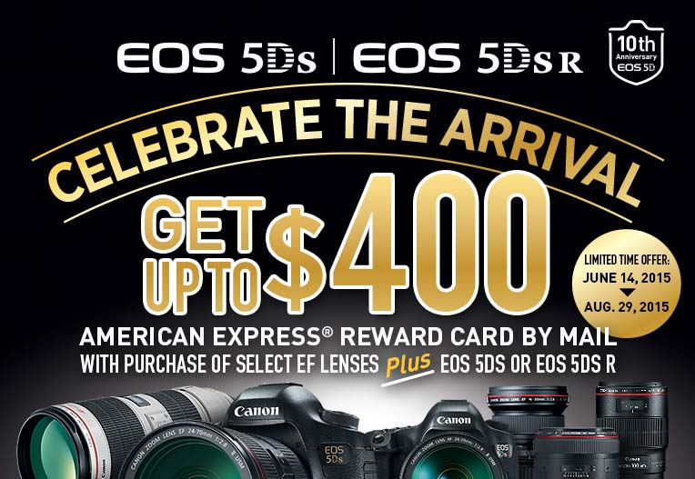 eos 5ds & 5dsr mail in rebate