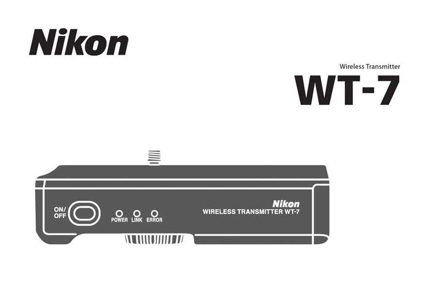 Nikon WT-7