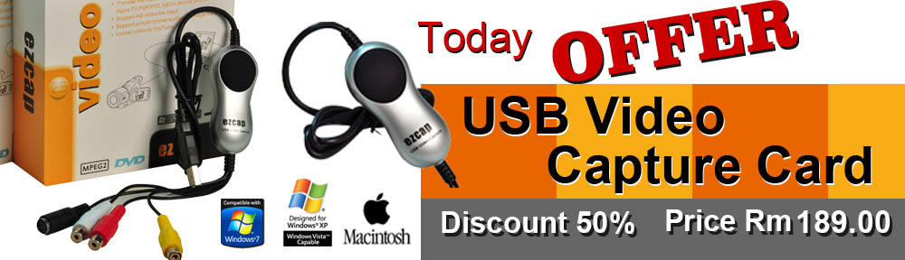 ezcap USB2 Video Capture Card Special Offer