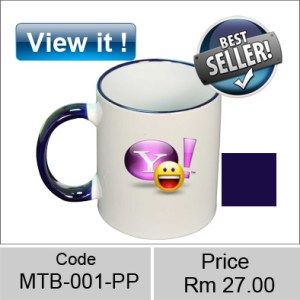 Color mug Rim purple