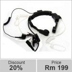 Yanton T005A throat earphone
