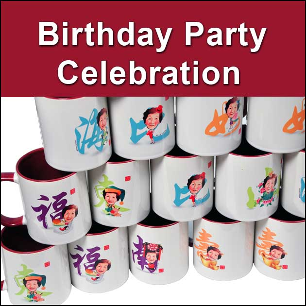 High quality birthday party celebration mugs