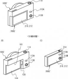 Nikon-camera-for-smart-phone-patent-2-231x270