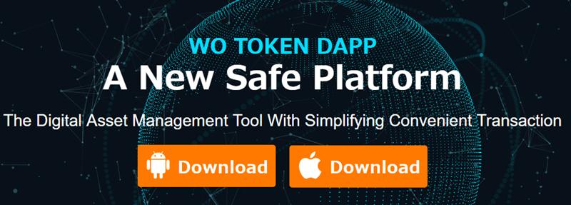 WoToken(ウォートークン)アプリ最新バージョン