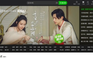 iQIYI and Super Sports Media Collaborate to Boost Sports Content
