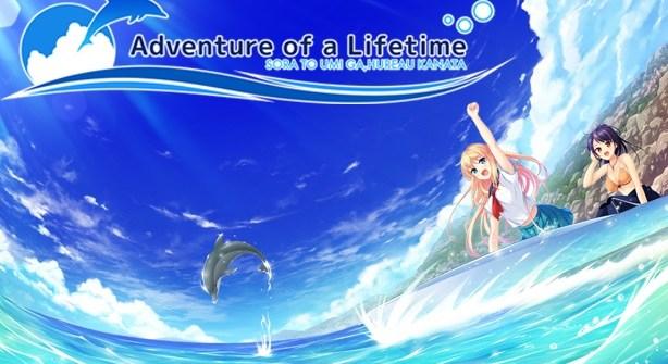 Adventure Of A Lifetime Visual Novel Title
