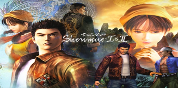 Shenmue I & II PC Title