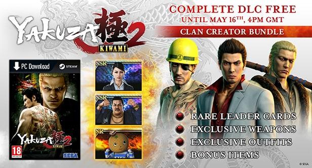 Yakuza Kiwami 2 Available Title