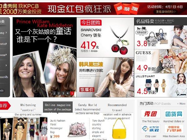 Xiu.com, le site de e-commerce Chinois de produit de luxe