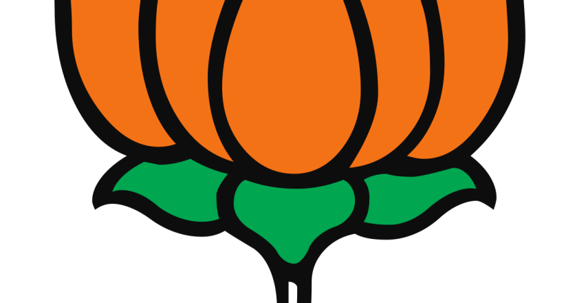 BJP Delegation To Meet Deputy Election Commissioner Over Law And Order Situation In West Bengal