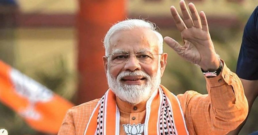 Independence Day 2020: PM Modi's Independence Day Gift, key points from PM Modi's Independence Day address