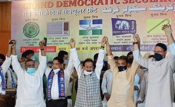 Bihar assembly elections: Grand Democratic Secular Front AIMIM, SJD, RLSP, BSP, SBSP