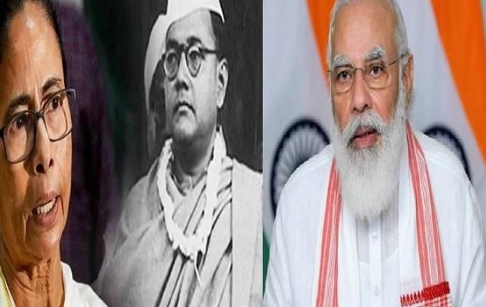 टैगोर के बाद भाजपा बंगाल चुनाव में विवेकानंद, सुभाष चंद्र के नाम पर भी दीदी को घेरने में जुटी