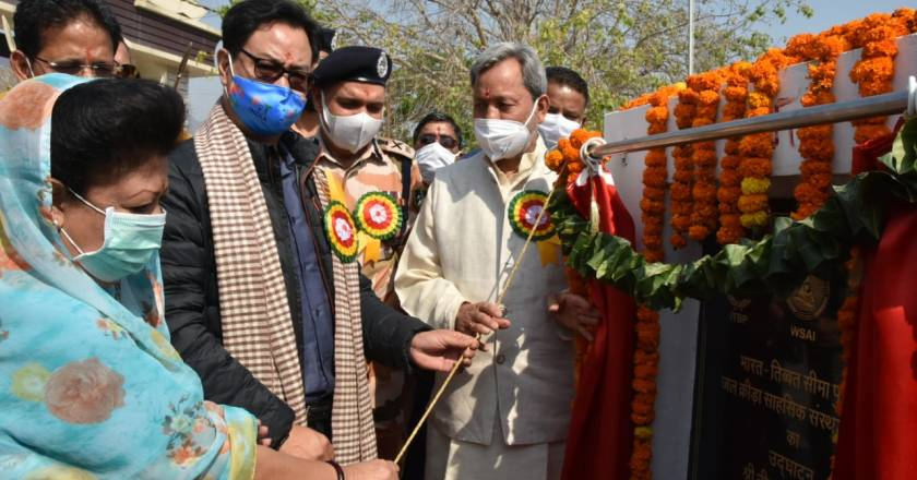 Uttarakhand: Chief Minister Tirath Singh Rawat inaugurated the Water Sports Adventure Institute (WSAI) in Tehri earlier today
