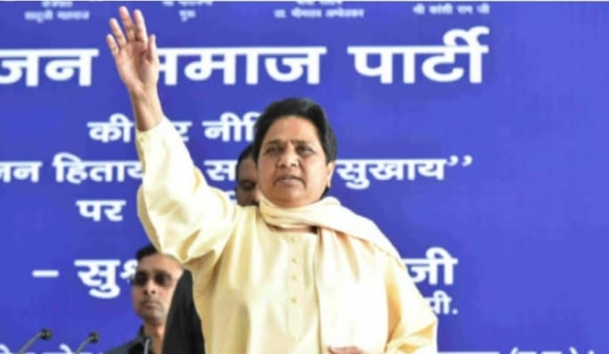 UP Zilla Panchayat elections: BSP will not contest Zilla Panchayat elections