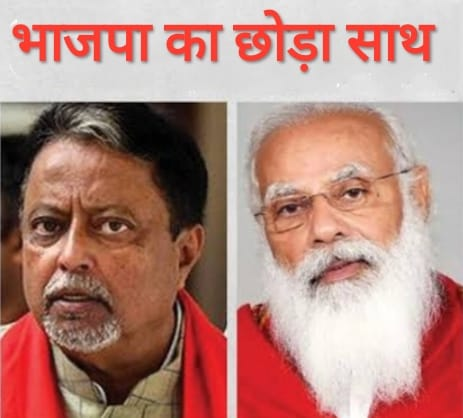 Centre withdraws Z-category VIP security cover of Mukul Roy