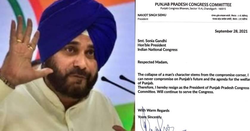 Navjot Singh Sidhu resigned as Punjab Congress President