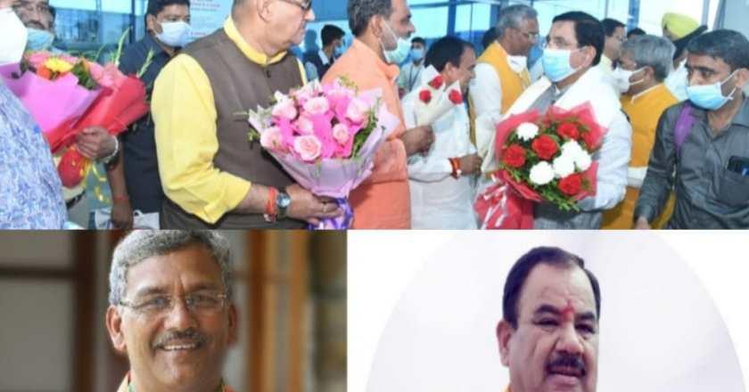 पूर्व सीएम त्रिवेंद्र और हरक में विवाद के बीच देहरादून पहुंचे चुनाव प्रभारी प्रह्लाद जोशी